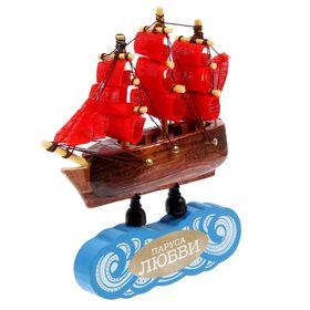 Корабль на фигурной деревянной подставке 'Паруса любви', 11,5 см Ош