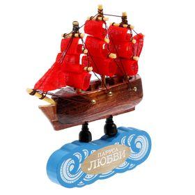 Корабль на фигурной деревянной подставке 'Паруса любви', 9,5 см Ош