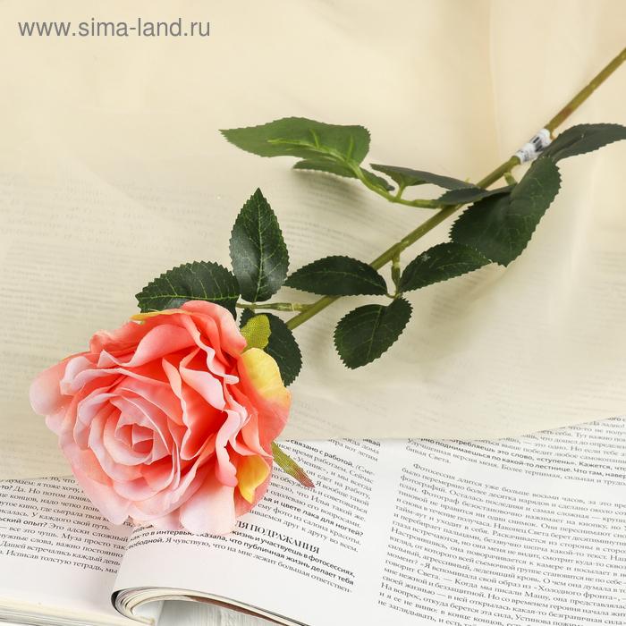 """Цветок искусственный """"Роза Барбадос"""" персиковая"""