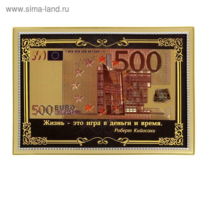 """Купюра 500 евро в кашированной рамке """"Жизнь - это игра в деньги и время"""""""
