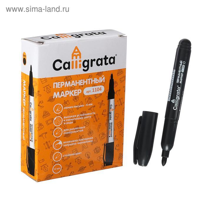 Маркер перманентный 4.0 мм чёрный CALLIGRATA 1104