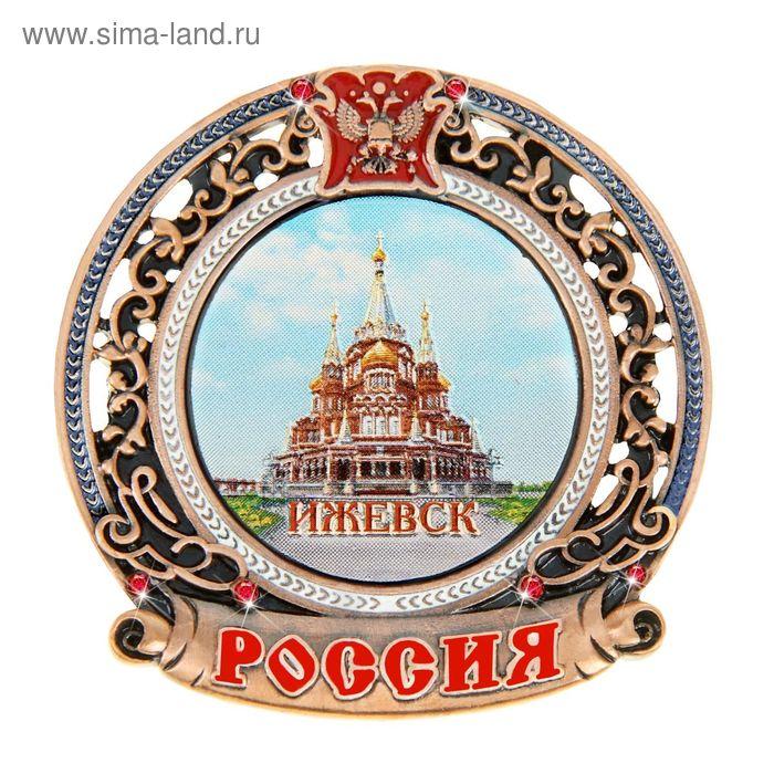 """Магнит с гербом """"Ижевск"""""""
