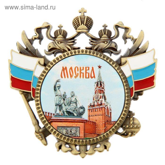 """Магнит герб """"Москва"""""""