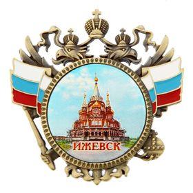 """Магнит-герб """"Ижевск"""""""