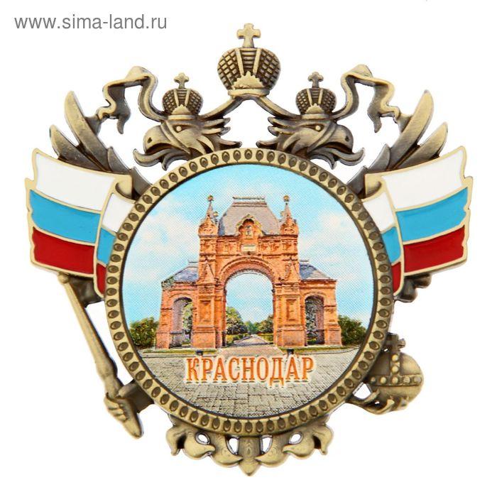 """Магнит герб """"Краснодар"""""""