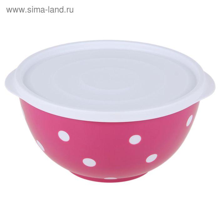 Салатник с крышкой 2 л Marusya, цвет фламинго