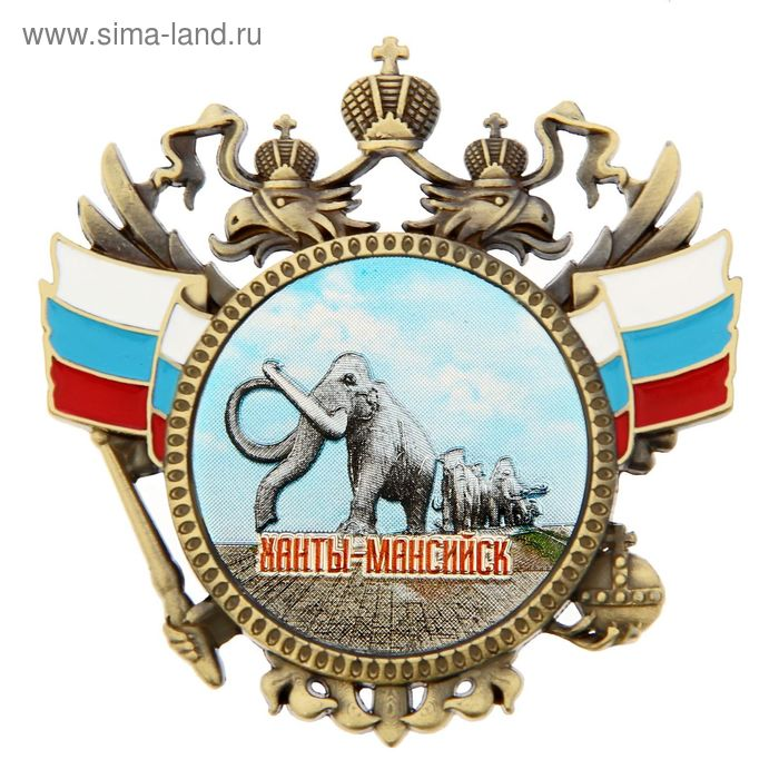 "Магнит герб ""Ханты-Мансийск"""
