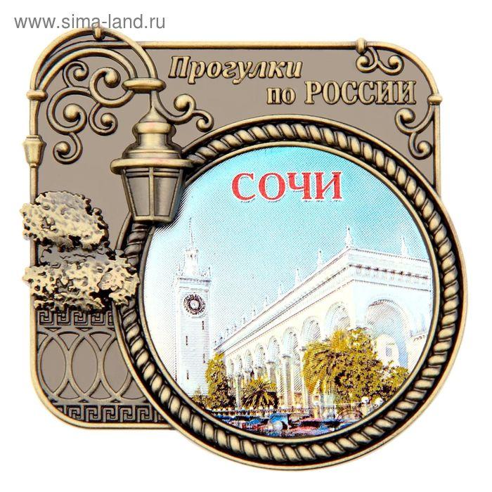 """Магнит """"Сочи"""", серия Прогулки по России"""