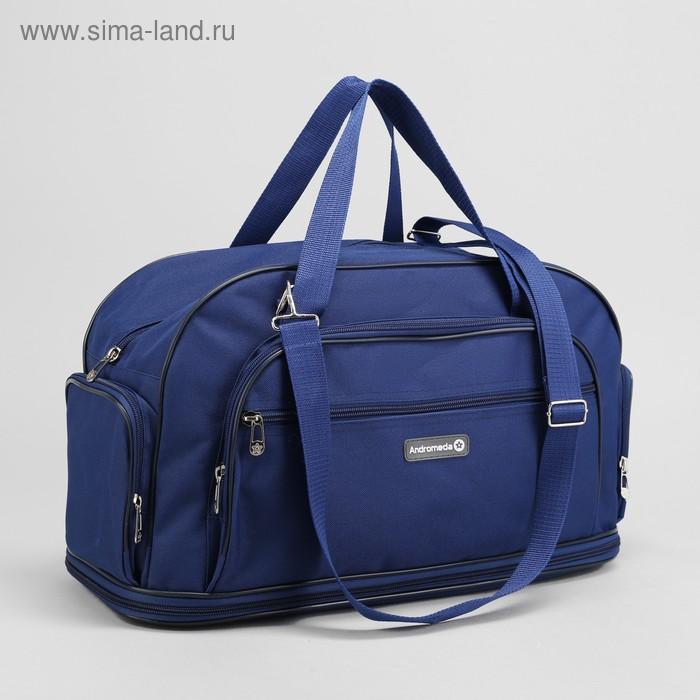 Сумка дорожная на молнии, 1 отдел, 4 наружных кармана, длинный ремень, синяя
