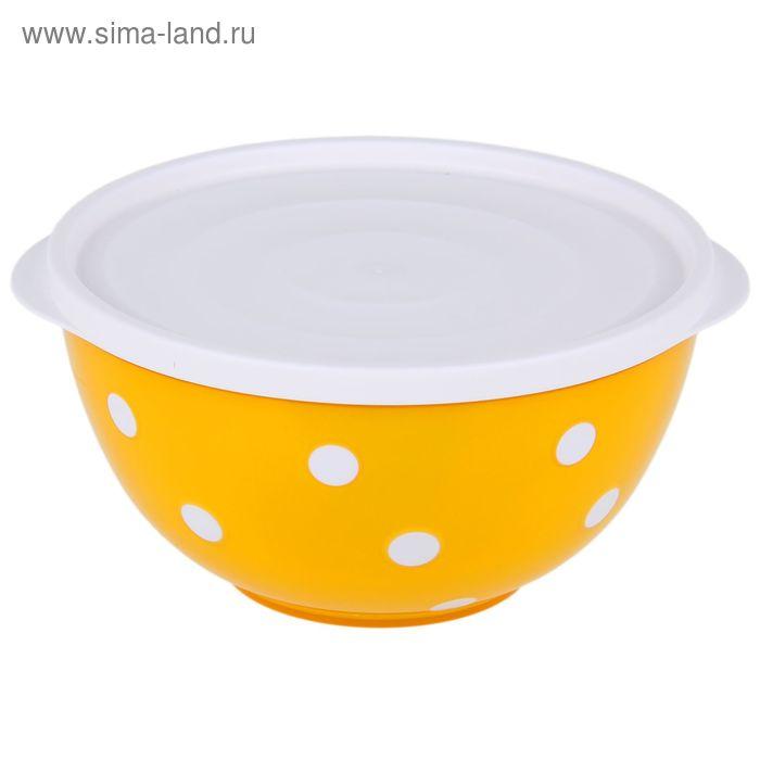 Салатник с крышкой 1,4 л Marusya, цвет оранжевый