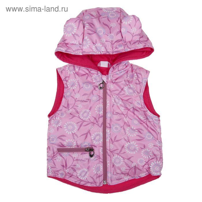 """Жилет для девочки """"Гном"""", рост 92 см, цвет розовый/принт цветы (арт. 50049)"""