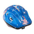 Шлем защитный OT-502 детский р S (52-54 см), цвет: синий