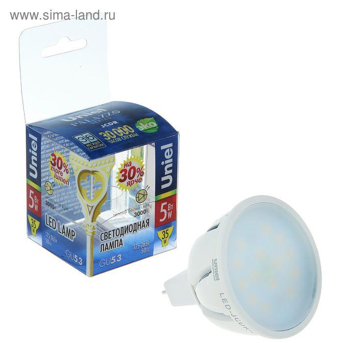 Лампа светодиодная Uniel, GU5.3, 5Вт, 3000 К, алюминиевый корпус, матовая, свет тёплый белый