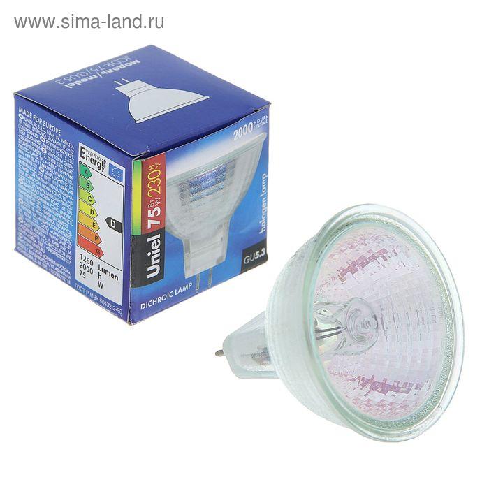 Лампа галогенная Uniel, GU5.3, 75 Вт, 230 В