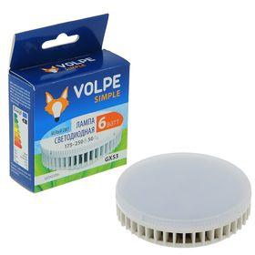 Лампа светодиодная Volpe, GX53, 6 Вт, 250 В, 4500 К, термопластиковый корпус, свет белый