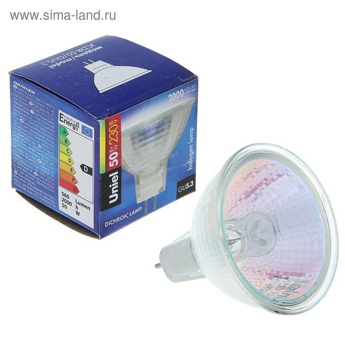 Лампа галогенная Uniel, GU5.3, 50 Вт, 230 В