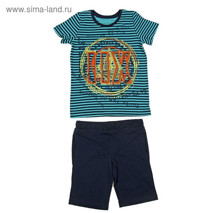 Комплект для мальчика (футболка+шорты), рост 104 см (4 года), цвет тёмно-синий/полоска (арт. Н023)