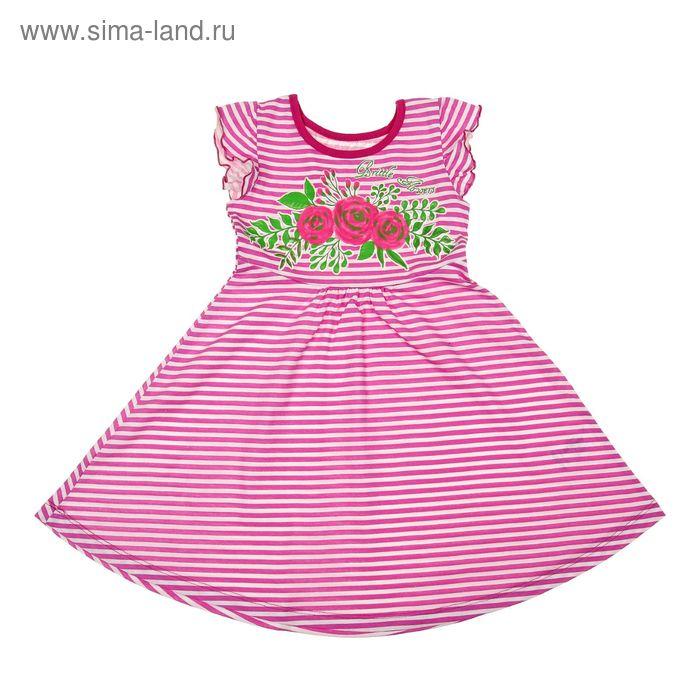 Платье для девочки с коротким рукавом, рост 110 см (5 лет), цвет МИКС (арт. Л467)