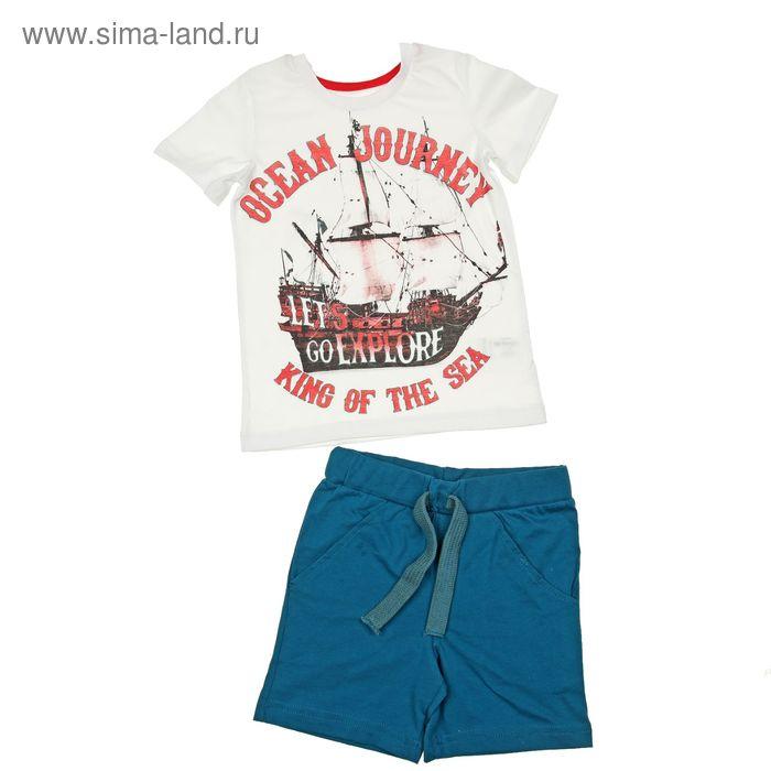 Комплект для мальчика (футболка+шорты), рост 104 см (4 года), цвет тёмно-бирюзовый/белый (арт. Н018)