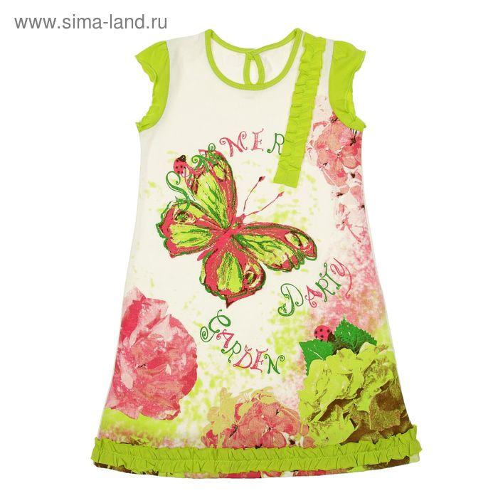 Платье для девочки с коротким рукавом, рост 92 см (2 года), цвет экрю/лайм (арт. Л197)