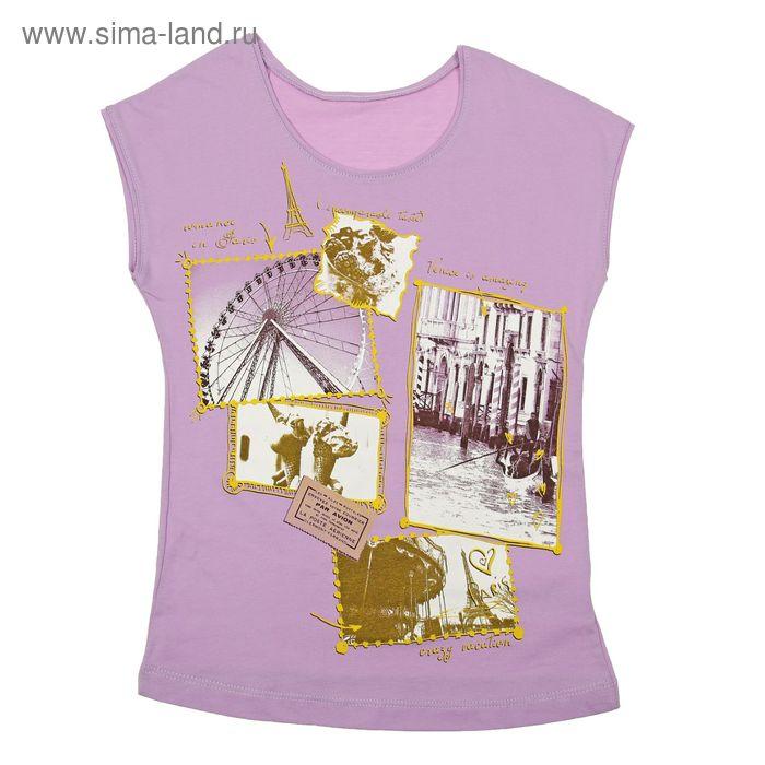Блузка для девочки, рост 140 см (10 лет), цвет сиреневый (арт. Л474)