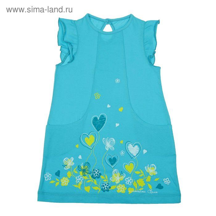 Платье для девочки с коротким рукавом, рост 80 см (12 мес), цвет бирюзовый (арт. Л465)