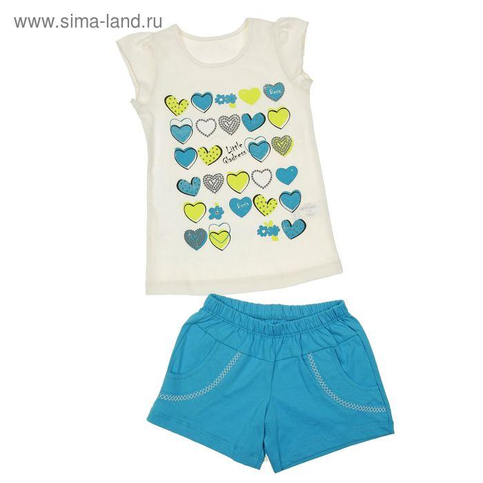 Комплект для девочки (блузка+шорты), рост 104 см (4 года), цвет бирюзовый/экрю (арт. Л208)