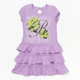 Платье для девочки с коротким рукавом, рост 104 см (4 года), цвет сиреневый (арт. Л207)