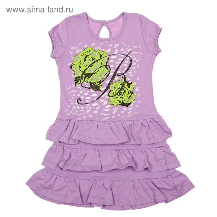 Платье для девочки с коротким рукавом, рост 116 см (6 лет), цвет сиреневый (арт. Л207)