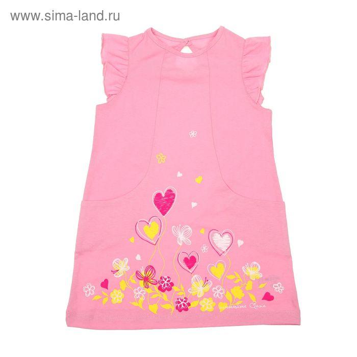 Платье для девочки с коротким рукавом, рост 92 см (2 года), цвет розовый (арт. Л465)