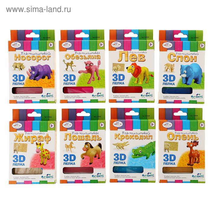 """Набор для лепки 3D """"Дикие животные"""", МИКС"""