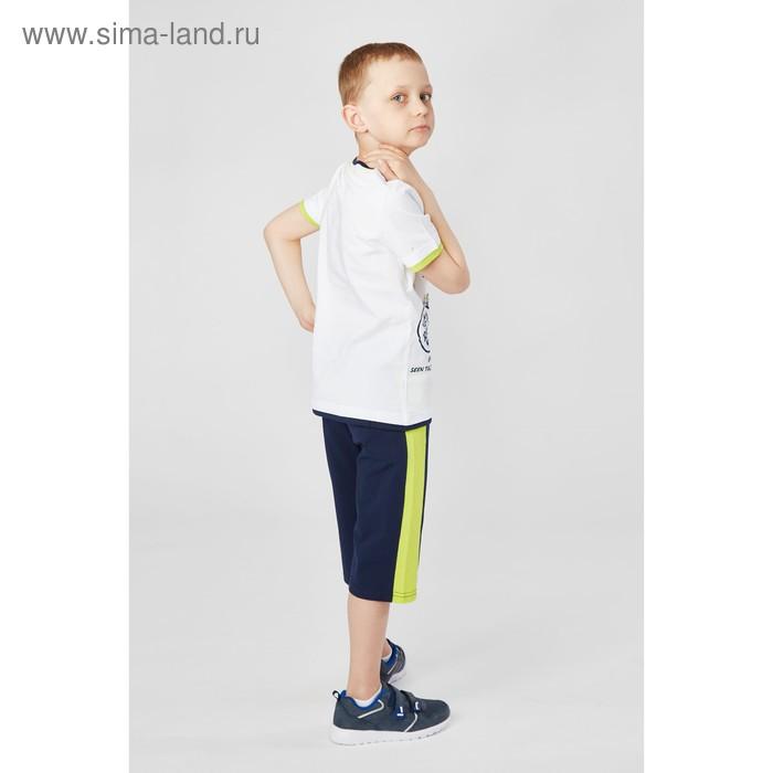 Комплект для мальчика (футболка+шорты), рост 140 см (10 лет), цвет тёмно-синий/белый (арт. Н464)