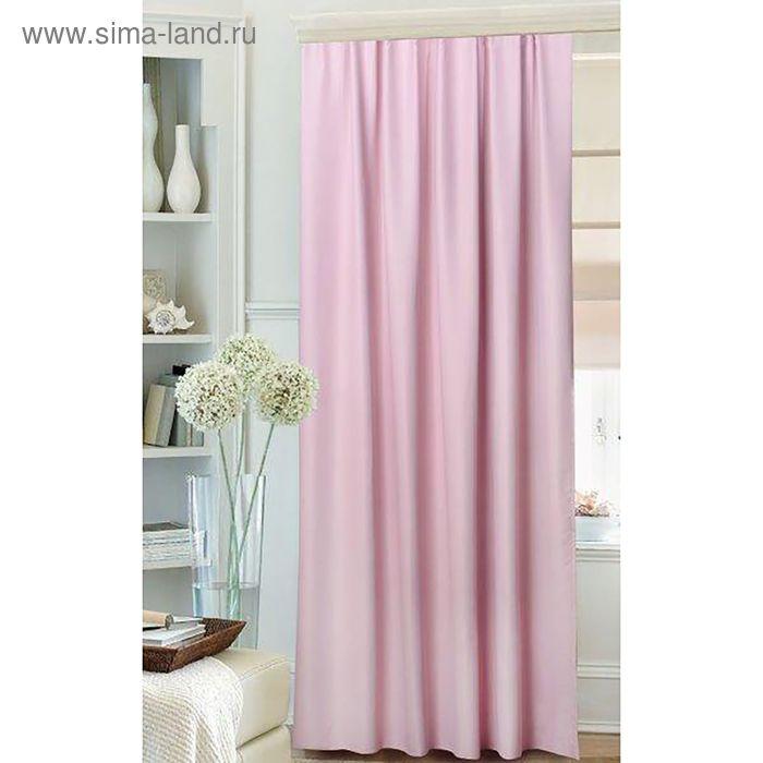 Штора блэкаут, размер 200х270 см-1 шт., цвет розовый