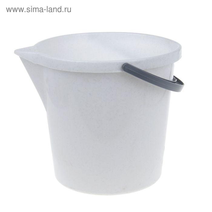 Ведро с носиком 12 л, цвет мраморный