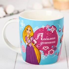 """Кружка """"Любимая доченька"""" Принцессы, 350 мл"""