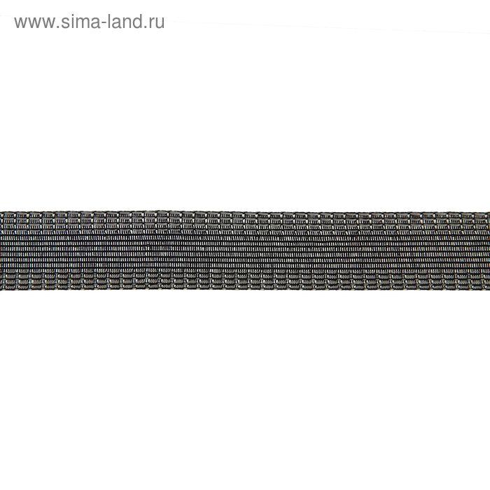 Лента для брюк клеевая, 24мм, 3м, цвет чёрный