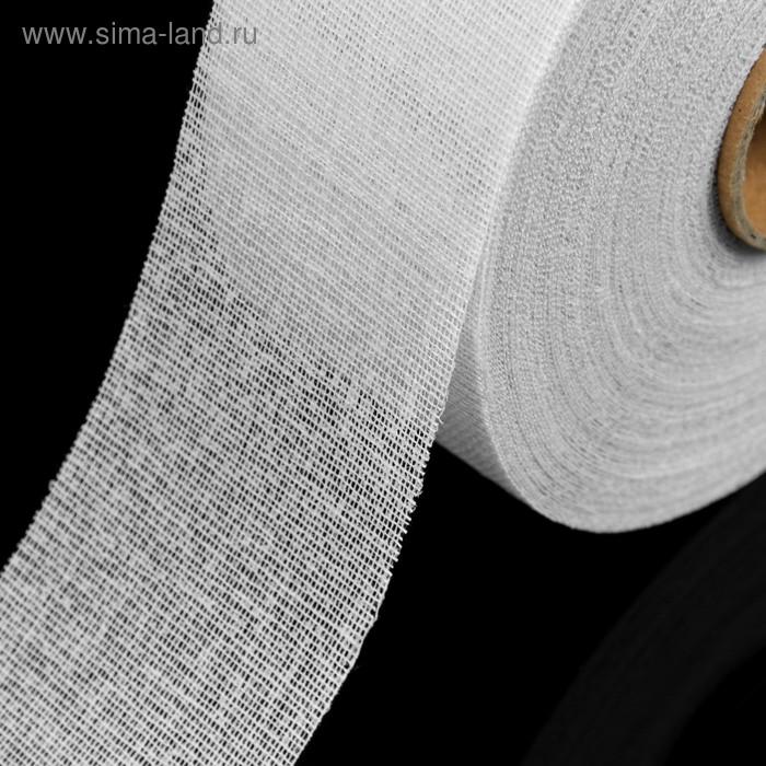 Лента корсажная клеевая, 50мм, 25м, цвет белый