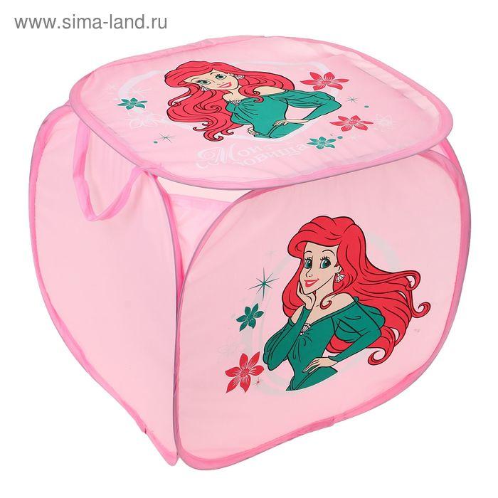"""Корзина для хранения """"Мои сокровища"""", Принцессы: Русалочка"""