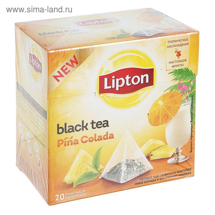 Чай черный Lipton, Pina Colada, с кусочками ананаса, 20 пакетиков*1,8 г