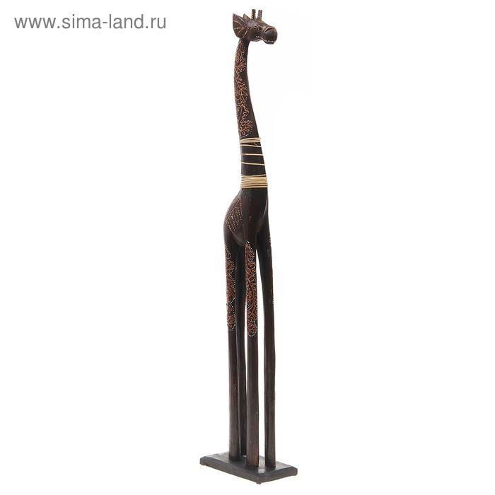 """Статуэтка интерьерная """"Жираф"""" 100cм."""