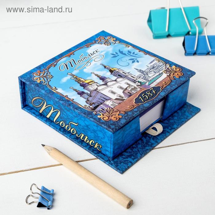 """Бумага для заметок """"Тобольск"""", 150 листов"""