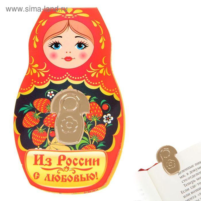 """Закладка в открытке """"Из России с любовью!"""""""