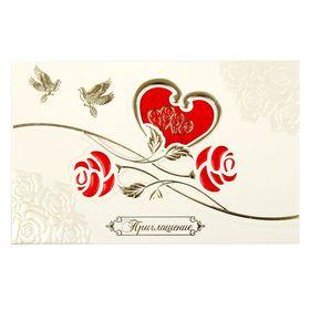 """Приглашение на свадьбу """"Розы любви"""""""