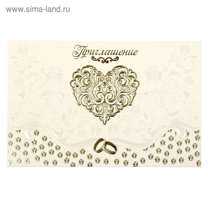 """Приглашение на свадьбу """"Кружево любви"""""""