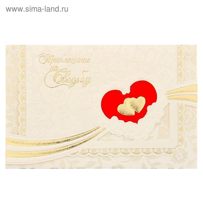 """Приглашение на свадьбу """"Кружевное"""""""