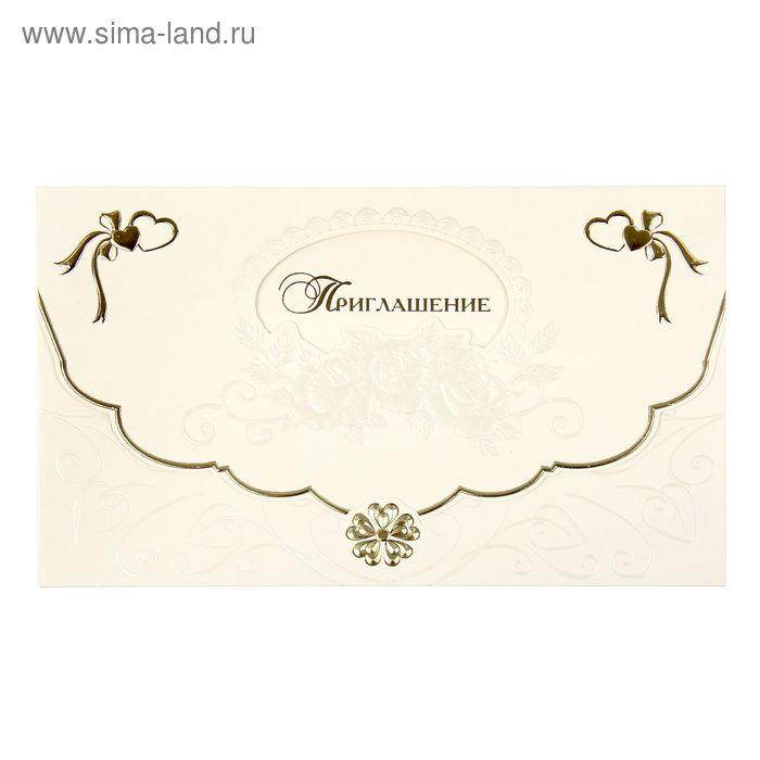 """Приглашение на свадьбу """"Розы"""""""