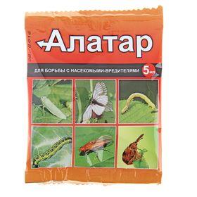 Средство от вредителей овощных культур Алатар ампула, пакет, 5мл