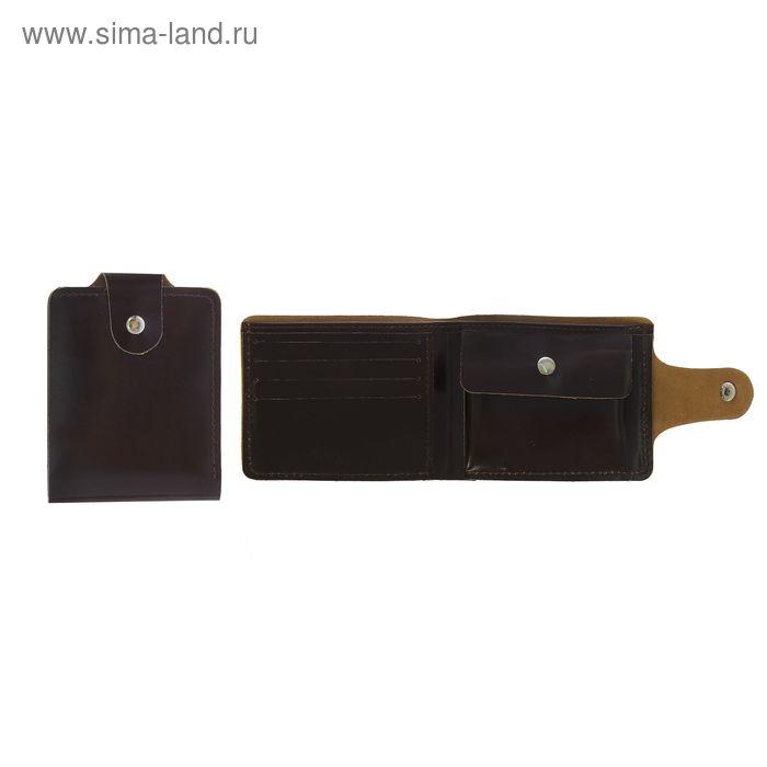 Портмоне на кнопке, 1 отдел, отдел для карт, отдел для монет, коричневый глянцевый