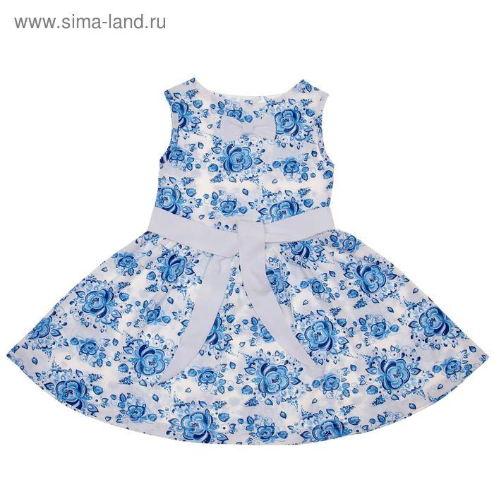 """Платье для девочки """"Цветы гжель"""", рост 134 см (68), цвет бирюза+белый ДПБ913001н"""