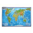 Карта мира Физическая, 1:35М, 101х66см, ламинированная настенная